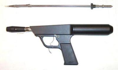 Пистолет подвоха